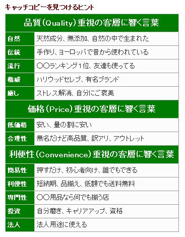 20141210_12