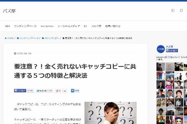 20141210_13
