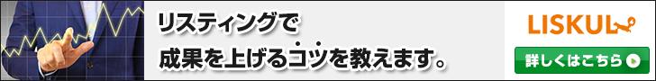 20150114_06
