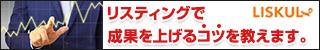 20150114_10