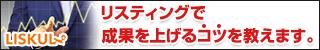 20150114_11