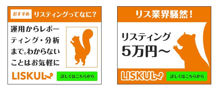 20150121_01