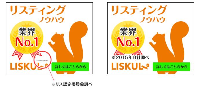 20150121_02