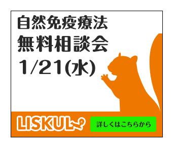 20150121_088