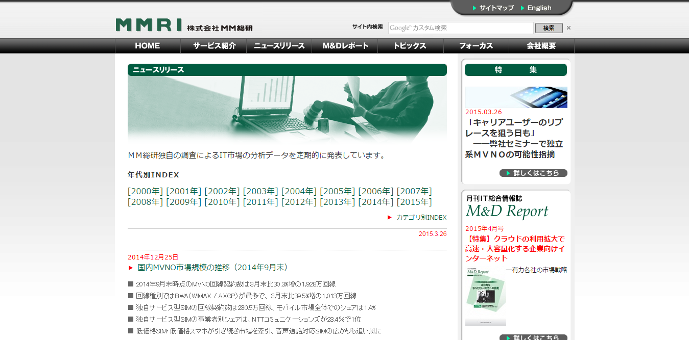 13_MM総研