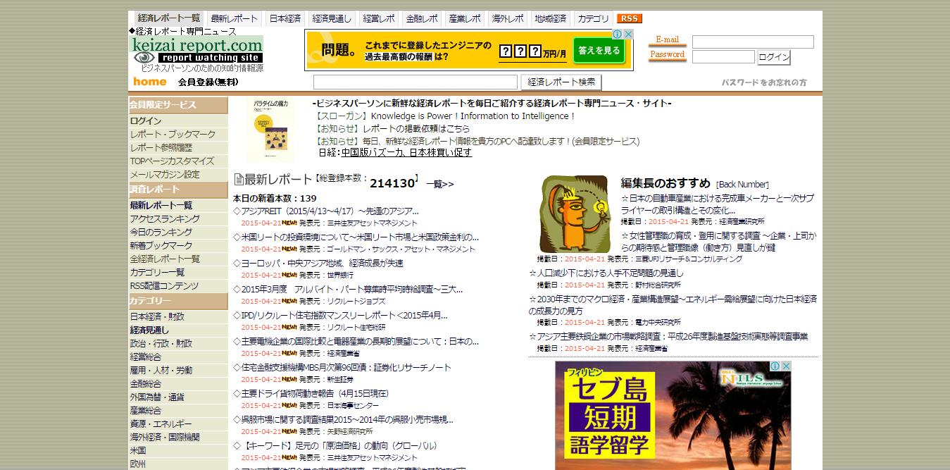 5_経済ニュース