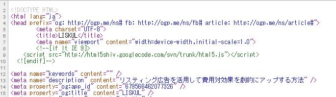 図5-html構造
