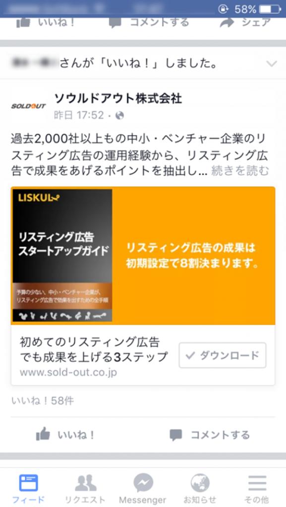 3-Ebookのダウンロード画面