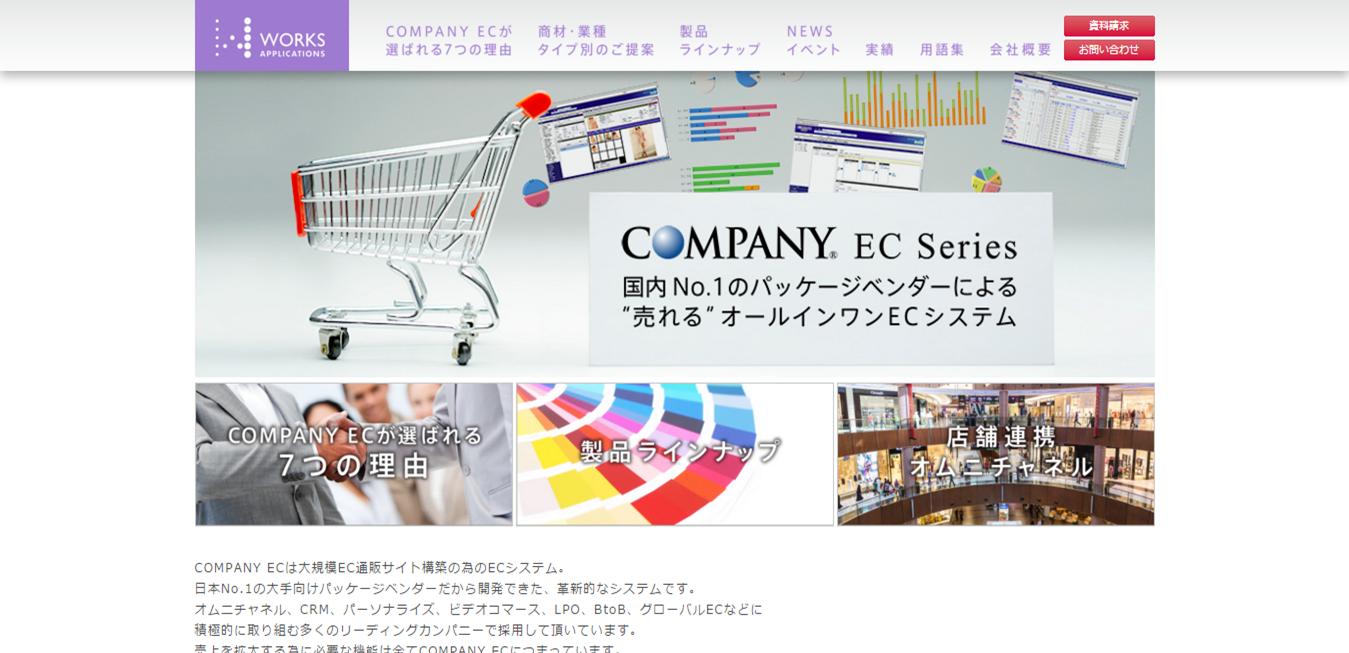 COMPANY-EC