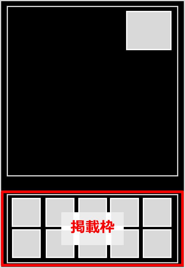 1-YCD