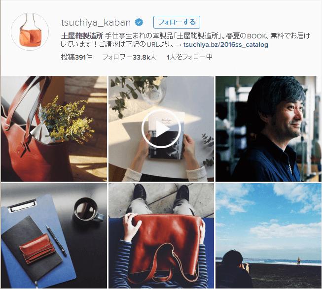 土屋鞄製造所|Instagram
