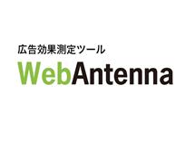 ウェブアンテナ0712