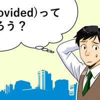 notprovided_アイキャッチ