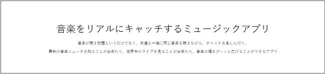 WordPressランディングページ9