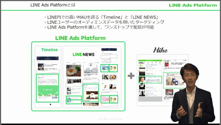 Webマーケティング 勉強4
