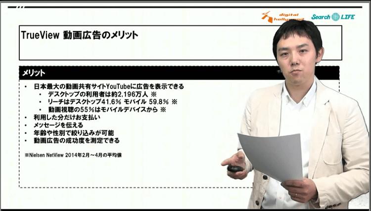 Webマーケティング 勉強8