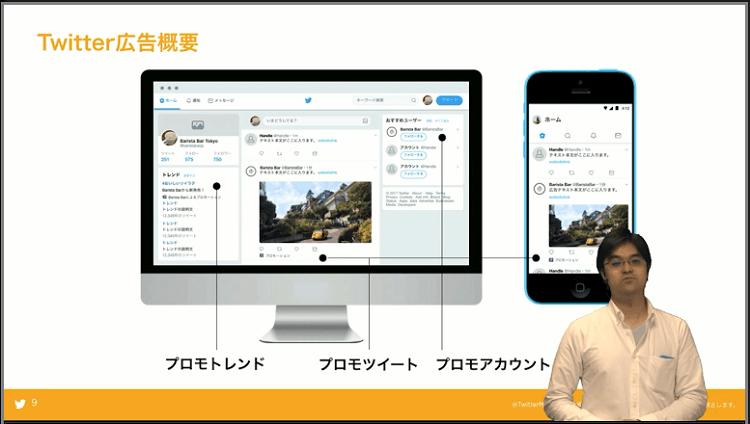 Webマーケティング 勉強5