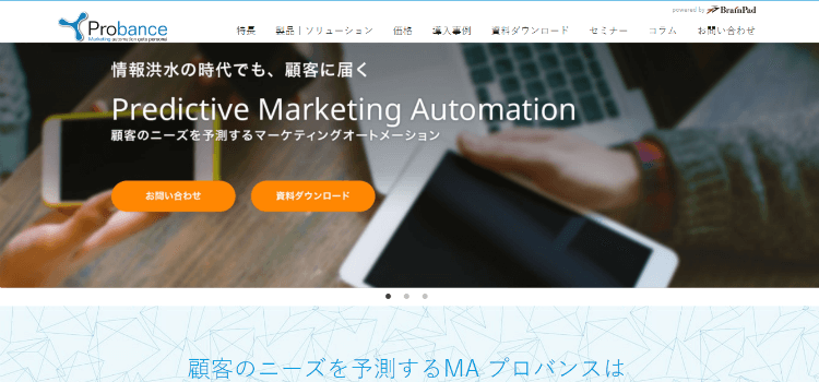 marketing-automation-tool15