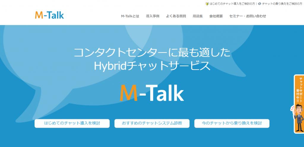 M-talk