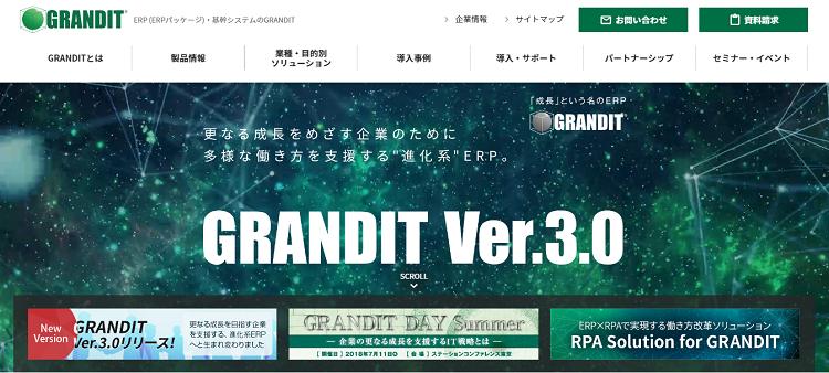 グループ各社の基幹システムの統一とBI環境基盤を構築 GRANDIT