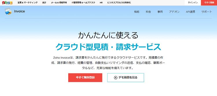 細かくカスタマイズでき、ブランドイメージを反映できる Zoho Invoice