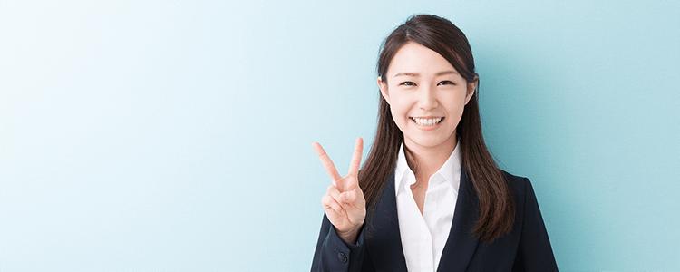 ホームページ作成サービス2