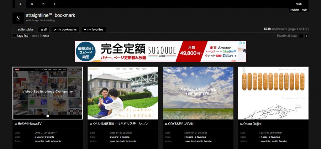 ホームページデザイン11