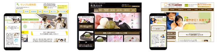 あきばれホームページ7