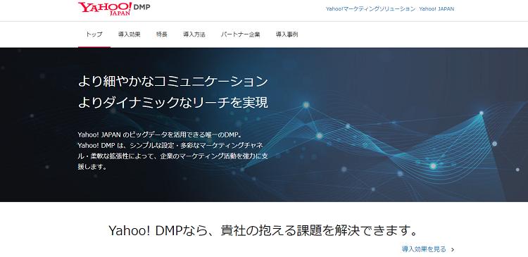 Yahoo! DMP