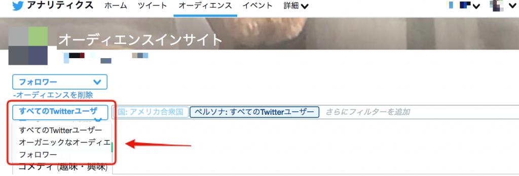 Twitter 解析13