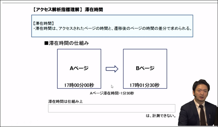 ジッセン画像7