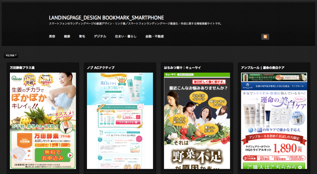 LANDINGPAGE DESIGN BOOKMARK SMARTPHONE