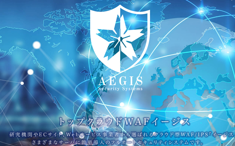 AEGIS Security Systems