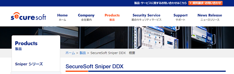 SecureSoft Sniper DDX