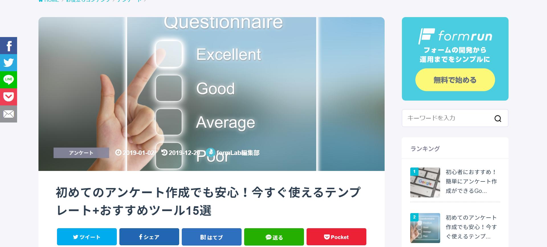 顧客ニーズ_2