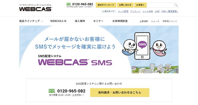 Media SMS