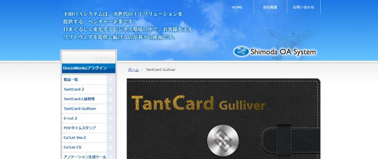 TantCard