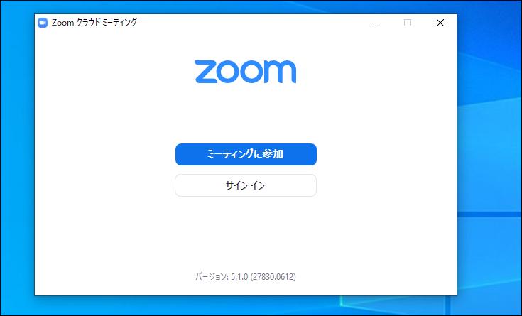 クラウド ミーティング zoom