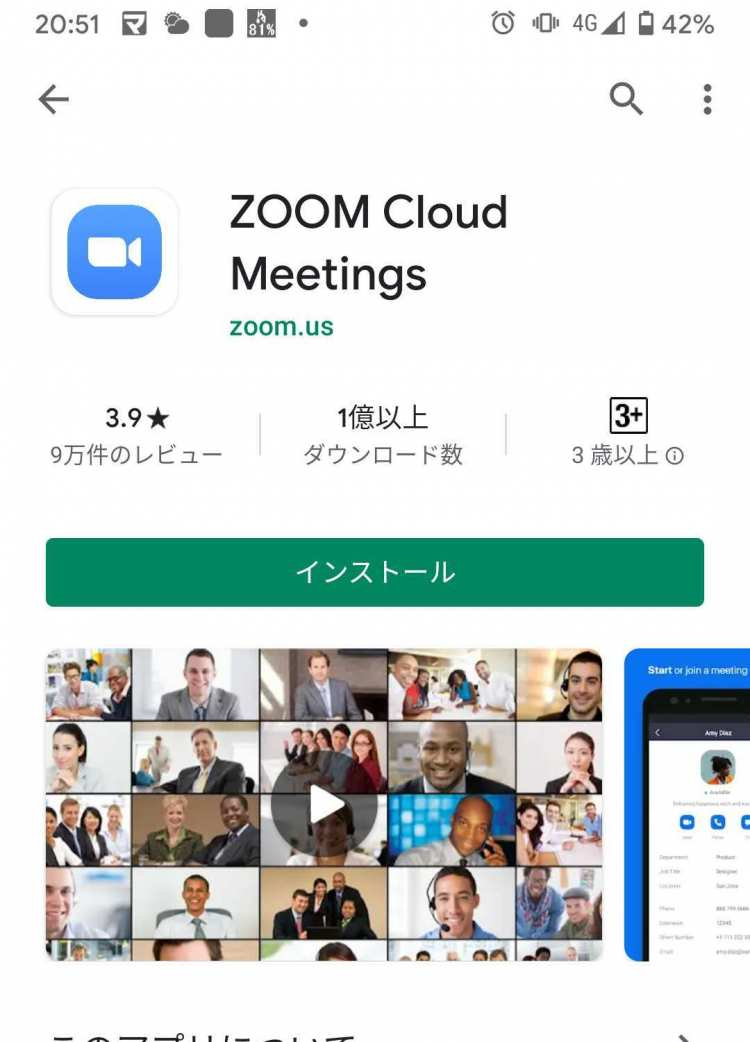 Cloud ダウンロード zoom meetings