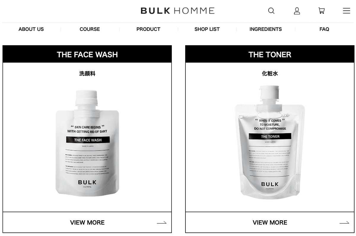 BULK HOMME ウェブサイト