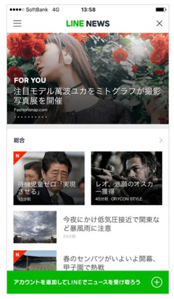 LINE 動画 広告 07|LISKUL