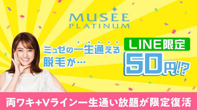 LNE 広告 運用 08 LISKUL