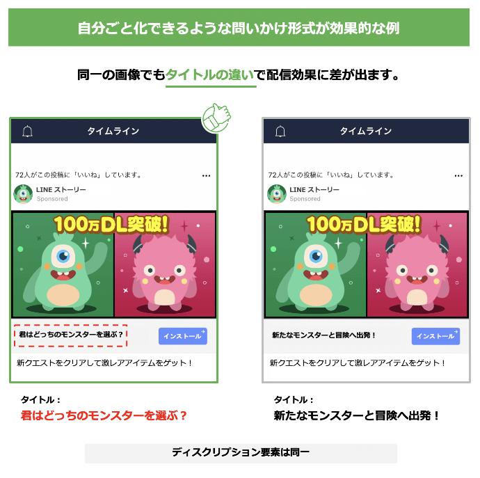LNE 広告 運用 09 LISKUL